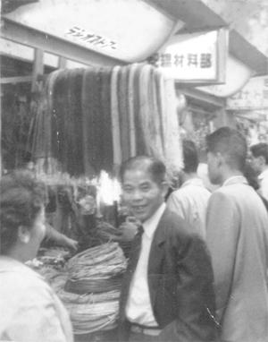 昭和30年頃の福永電業と、創業者知念福永