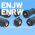 七星科学研究所ENJWシリーズ、ENRWシリーズ