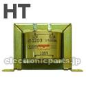 豊澄電源機器 HTシリーズ