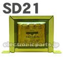 豊澄電源機器 SD21シリーズ