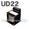 豊澄電源機器 UD22シリーズ